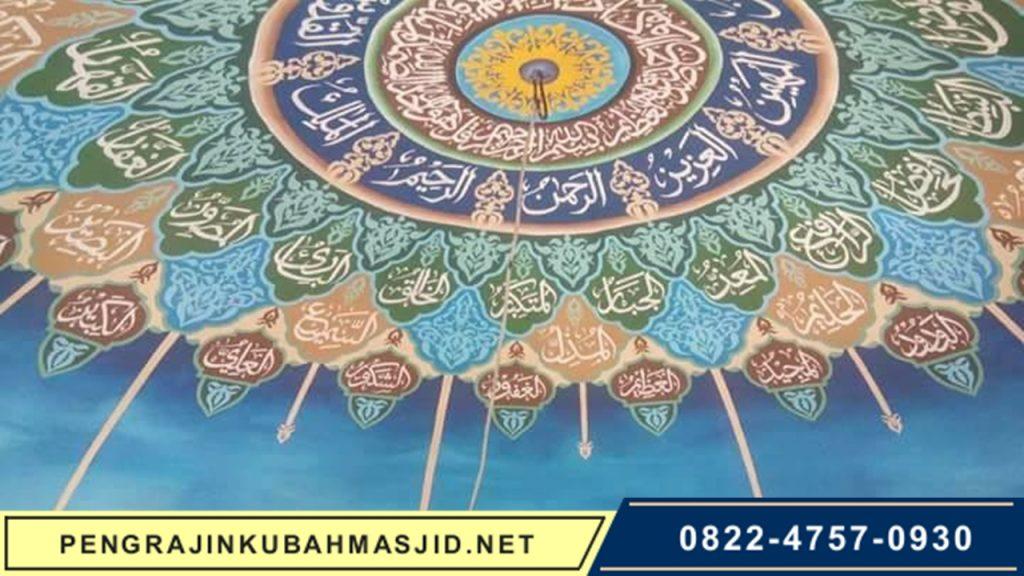 Pengrajin Kubah Masjid Spec Produk Plafon
